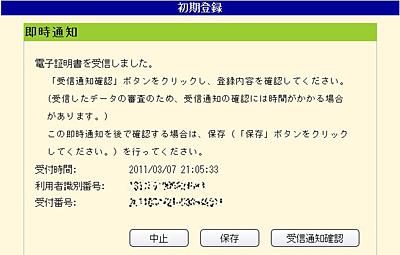 f0238393_23101487.jpg