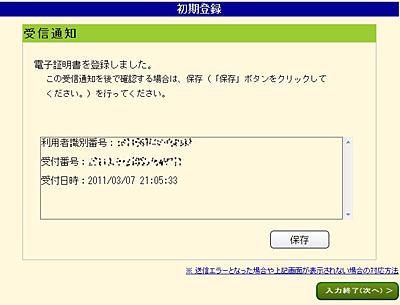f0238393_2316097.jpg