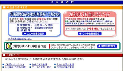 f0238393_2320125.jpg