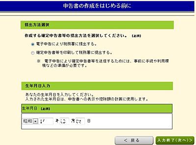 f0238393_2321421.jpg