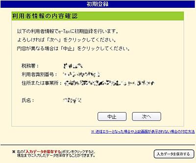 f0238393_2373631.jpg