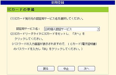 f0238393_2385127.jpg