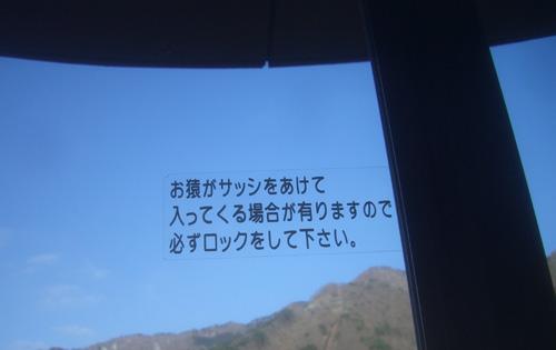 b0099994_1813151.jpg