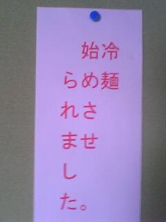 b0162394_10485531.jpg