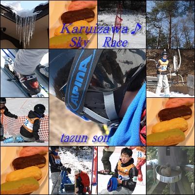 スキーレース☆_d0144095_02352.jpg