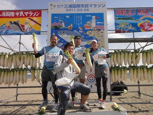 啓蟄の三浦国際マラソン2011_d0122797_1302514.jpg