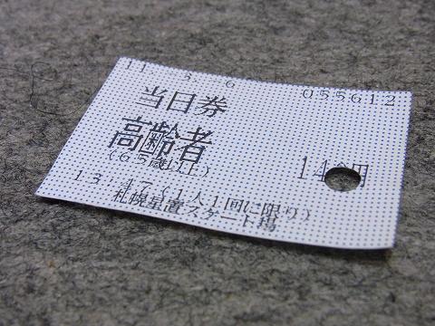 f0157901_19493255.jpg