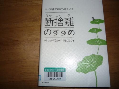 d0201103_224099.jpg