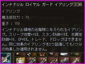 b0062614_0261714.jpg