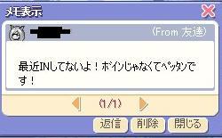 c0106635_23591964.jpg