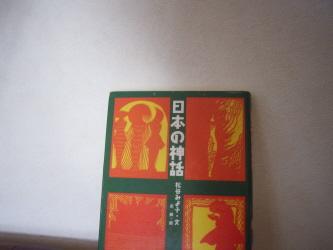c0205840_1974881.jpg