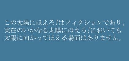 f0105741_12162596.jpg