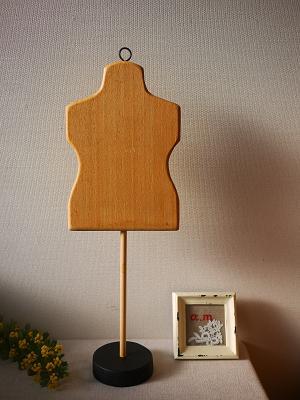 木製トルソーa.m専用。_b0125443_11403785.jpg