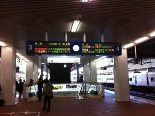 博多駅_c0217853_1027114.jpg