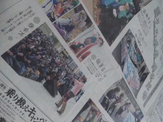 新潟日報さんに_e0163255_22174428.jpg