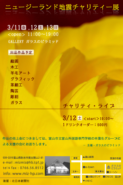 b0151262_14413240.jpg