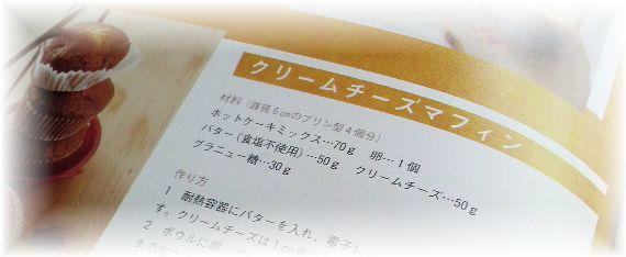 f0065167_130158.jpg