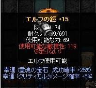 f0233667_1391228.jpg