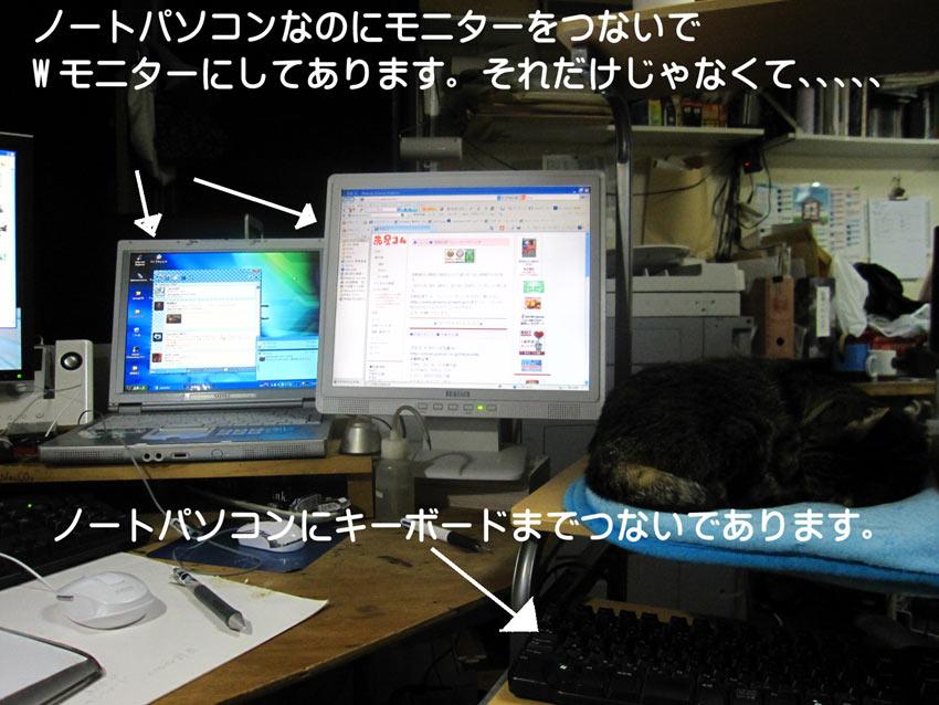 b0019674_2105693.jpg