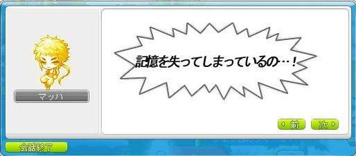 c0030580_8173935.jpg