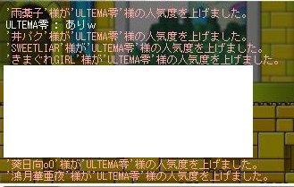 c0030580_8335619.jpg
