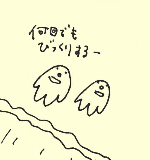 f0227203_12295459.jpg