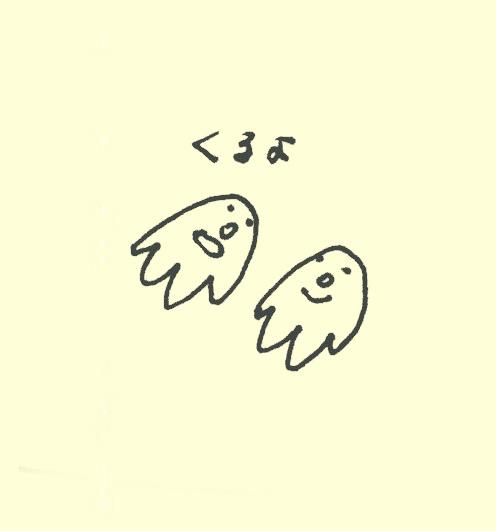 f0227203_1232361.jpg