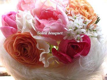 ふわふわ春の花束♪_c0098807_22451854.jpg