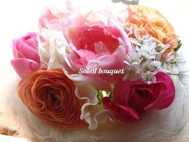 ふわふわ春の花束♪_c0098807_2249837.jpg