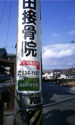 b0182709_1450512.jpg