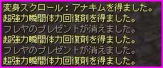 b0062614_0482248.jpg