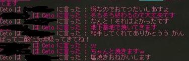 e0099017_12103362.jpg