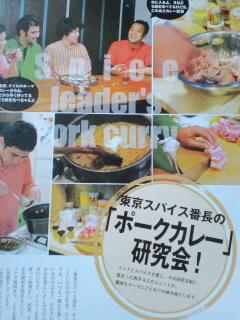 ムック「お料理@LEE」に掲載されました。_f0190225_1023645.jpg