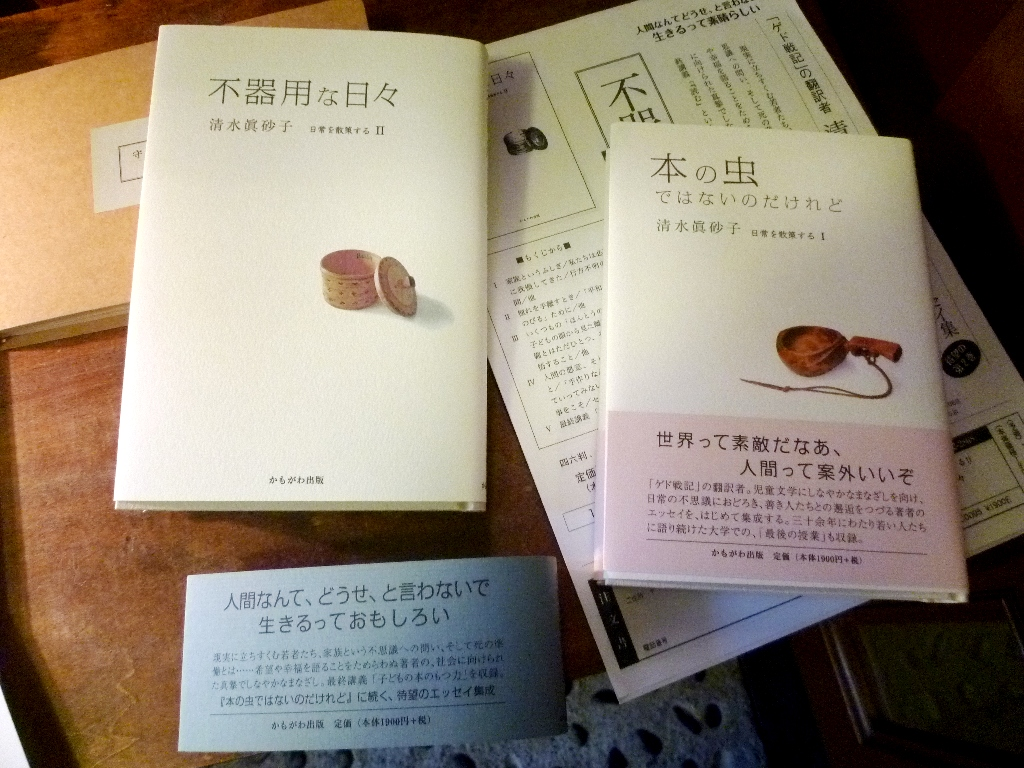 1482) 「守分美佳・展」・ミヤシタ  3月2日(水)~3月20日(日)  _f0126829_14501441.jpg