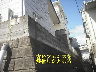 f0031037_2149362.jpg