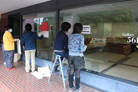 首都大学東京システムデザイン学部インダストリアルコースの展覧会がスタートしました。_f0171840_14405190.jpg