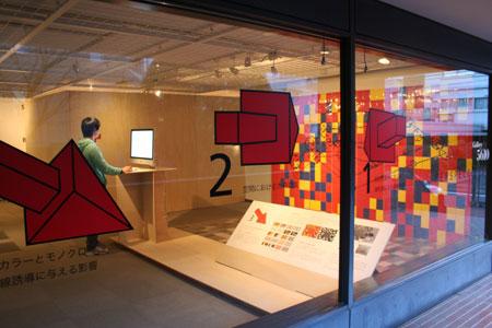 首都大学東京システムデザイン学部インダストリアルコースの展覧会がスタートしました。_f0171840_14425314.jpg