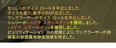 c0095949_017612.jpg