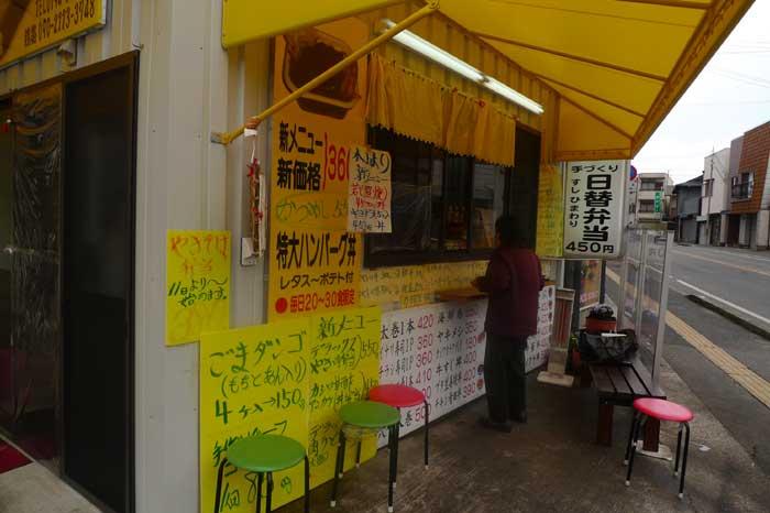 すし ひまわり @ 神鉄小野駅近所_e0024756_0131376.jpg