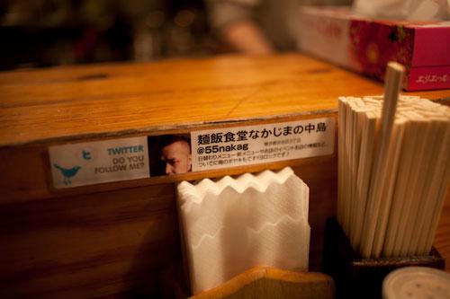 2011/03/10 西麻布そして成増_b0171364_21425100.jpg