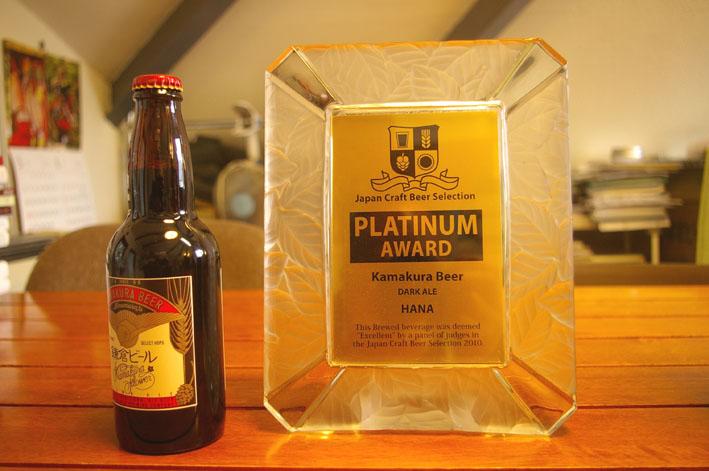 鎌倉ビールを見学、新「北鎌倉の恵み」の商品化で意見交換_c0014967_17465288.jpg