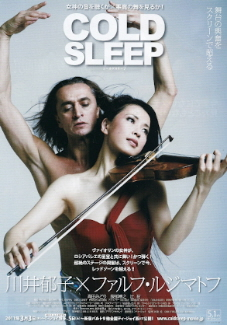『COLD SLEEP』(2011)_e0033570_200368.jpg