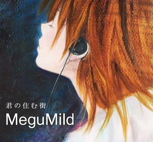 MeguMild新曲に有線で問い合わせ殺到!先行リリースした渋谷タワレコでは発売日に売り切れ!! _e0197970_16132780.jpg