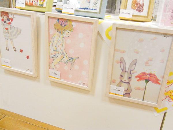 chiyo Exhibition【展示作品紹介】(渋谷ロフト5Fグラフィックス)開催中〜3/22 _f0223074_20554412.jpg