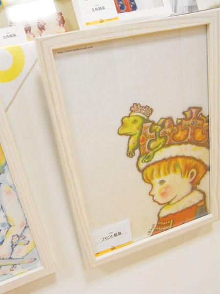 chiyo Exhibition【展示作品紹介】(渋谷ロフト5Fグラフィックス)開催中〜3/22 _f0223074_2123298.jpg