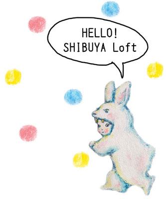 chiyo Exhibition【展示作品紹介】(渋谷ロフト5Fグラフィックス)開催中〜3/22 _f0223074_2214867.jpg
