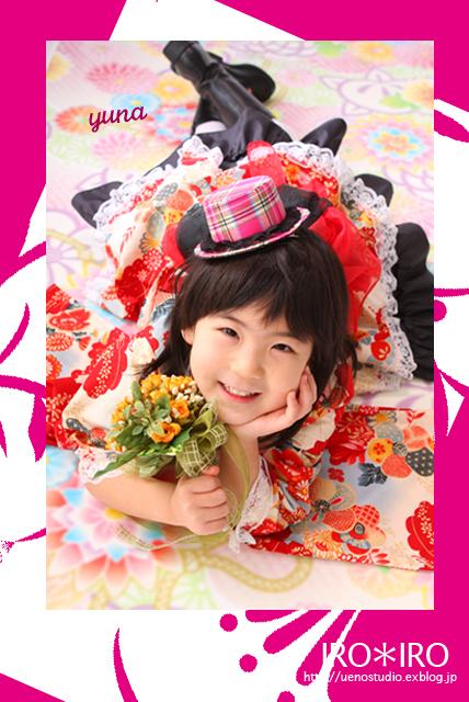 YUNA-SHO-AYAKA_e0199585_14103634.jpg