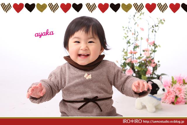 YUNA-SHO-AYAKA_e0199585_14281032.jpg