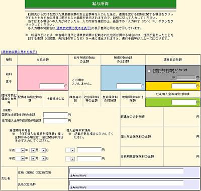 f0238393_18174188.jpg