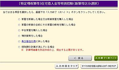 f0238393_18242061.jpg